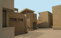 Inner Street : Non-Teaching Faculty Housing