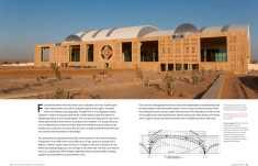 Page Spread: Jaisalmer Airport, Jaisalmer, 2013.