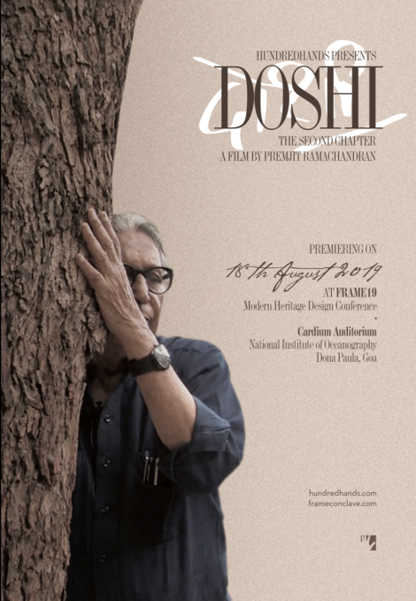 POSTER: Part II of the Film by Premjit Ramachandran